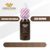 Пигмент для татуажа Корона Колорс Ash Brown 15 ml